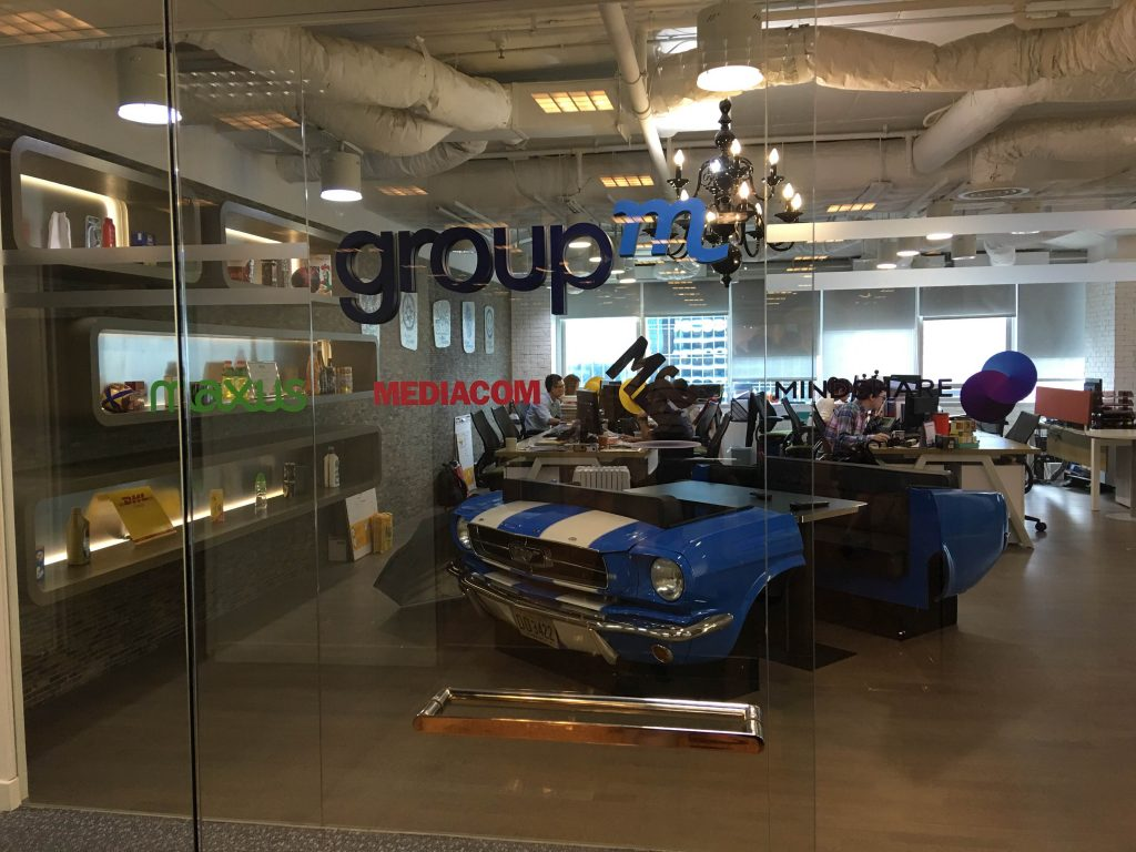 The front office at GroupM is just as captivating as their award winning campaigns