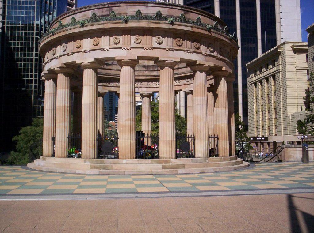 Shrine of Remembrance, Ann Street Facade